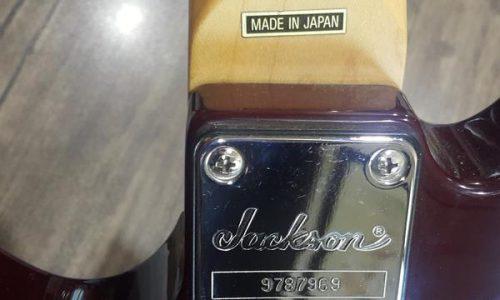 گیتار الکتریک Jackson