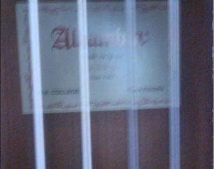 کیتار الحمبرا کالج