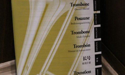 ترومبون تنور  Trombone Yamaha 354E